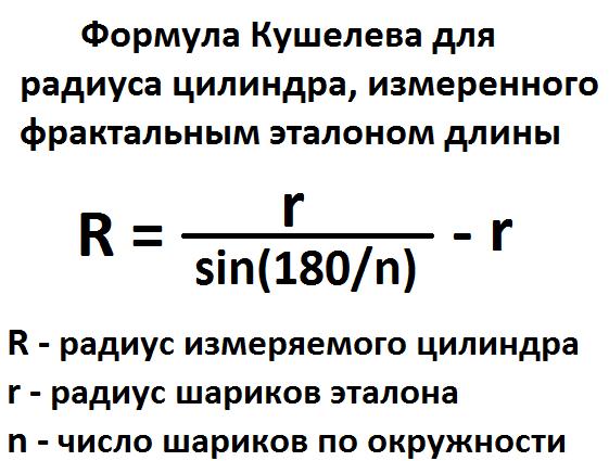 https://img-fotki.yandex.ru/get/196722/158289418.395/0_168e28_3325465c_XL.png