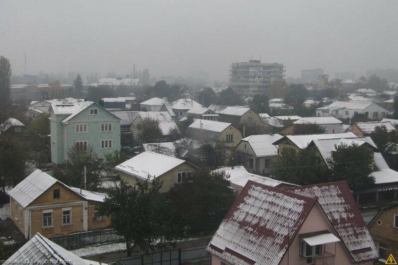 Сніг у жовтні