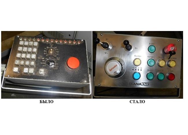 Модернизация операционного пульта (ВМ501ПМФ4)