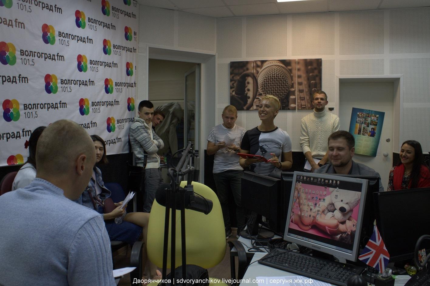 Школа радио - Волгоград - 13 октября 2016