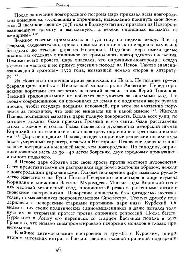 https://img-fotki.yandex.ru/get/196722/252394055.b/0_14acd4_42ea24bc_orig.jpg