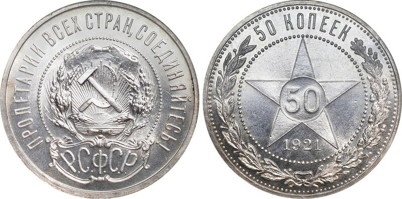 надевают колготки самый большой аукцион монет в россии Montero базового среднего