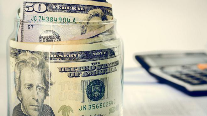 Нацбанк проведет аукцион спокупки 50 млн долларов