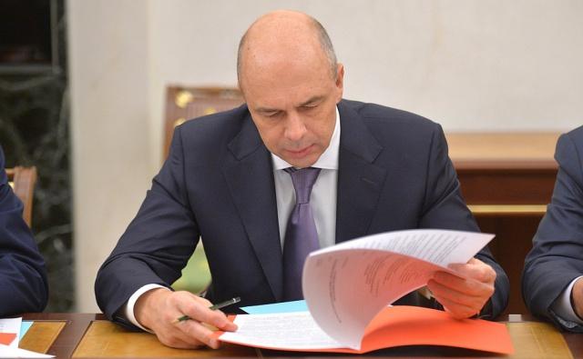 Государственный «Роснефтегаз» отказывается сообщить руководству сведения о собственных доходах