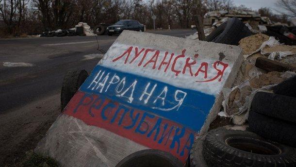 ВЛНР ввели пограничный сбор за заезд натерриторию Республики
