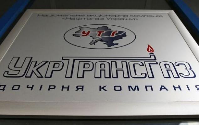 Украина увеличила транспортировку газа за10 месяцев на20%