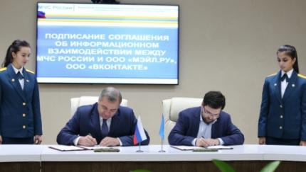 Ваудиоразделах «Вконтакте», «Одноклассники» и«Мой мир» доконца года появится реклама