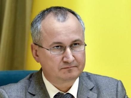 УСБУ нет никакой информации оготовящихся терактах,— Грицак