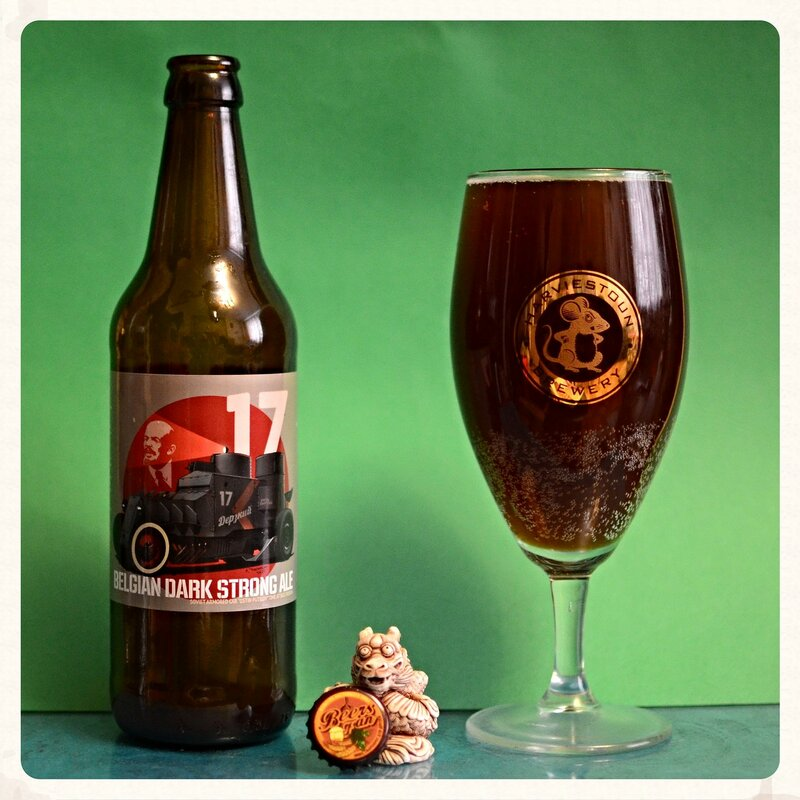 BeersFan 17 Belgian Dark Strong Ale
