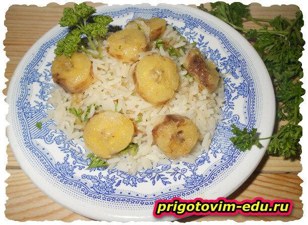 Банановый рис по-венесуэльски