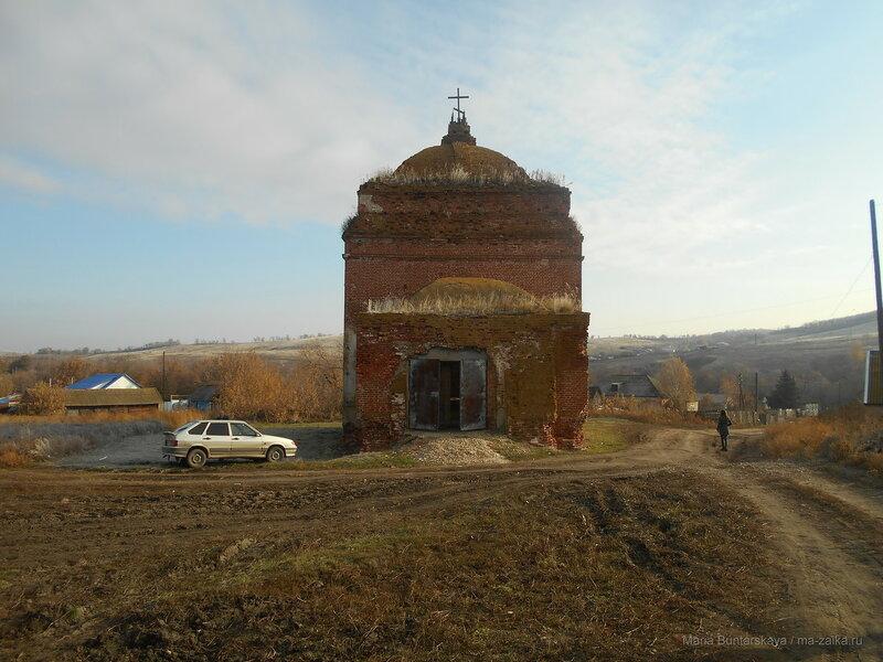 Храм архангела Михаила, село Курдюм, 29 октября 2016 года