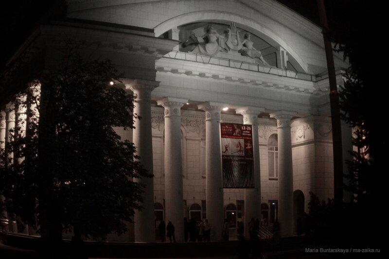 Звезды Мирового балета в Саратове, 12 ноября 2016 года