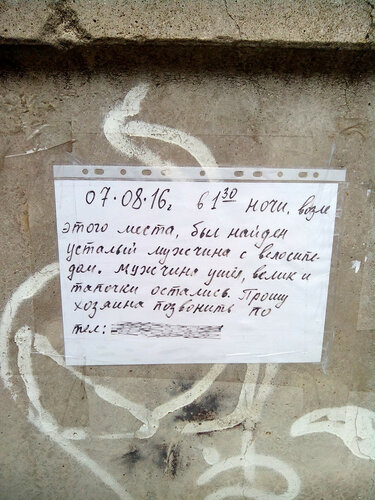 4400__город__IMG_20161026_140229_new.jpg