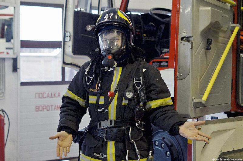 Осень. 47 пожарно спас часть. 05.11.16.39..jpg