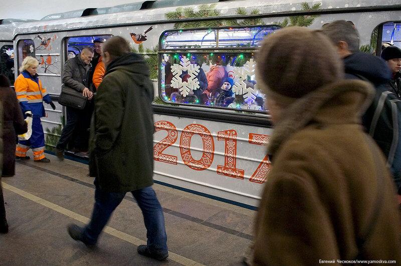 Метро. Новогодний поезд. 28.12.16.27..jpg