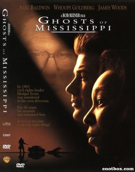 Призраки Миссисипи / Ghosts of Mississippi (1996/WEB-DL/DVDRip)