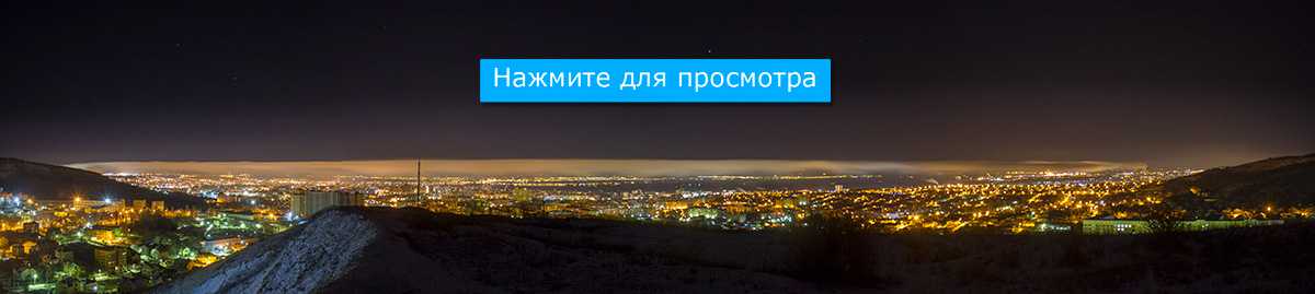 Ночная панорама Саратова фото 6