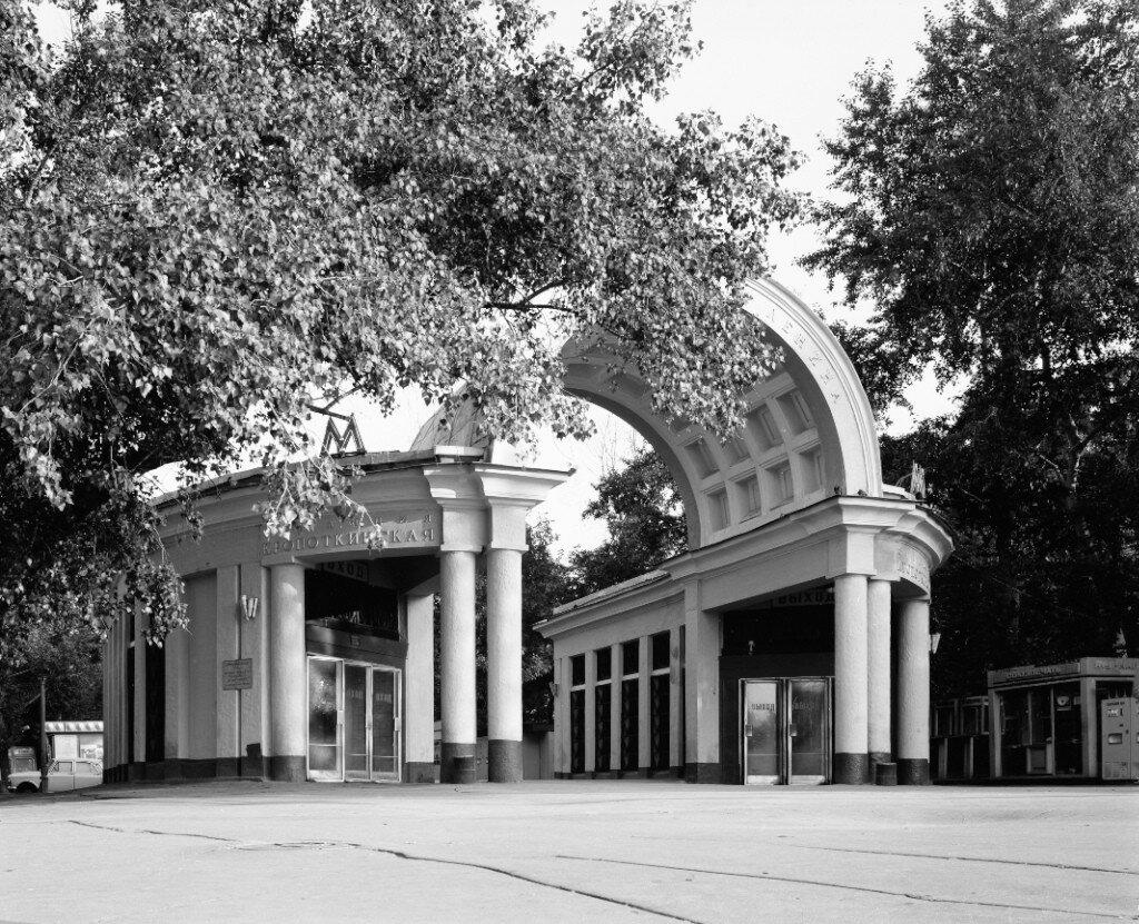 26932 Станция метро «Кропоткинская» нач, 1980-х.jpg