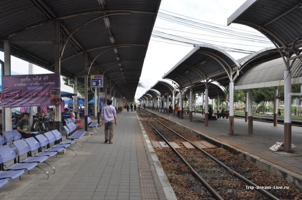 Станция Bang Sue в Бангкоке