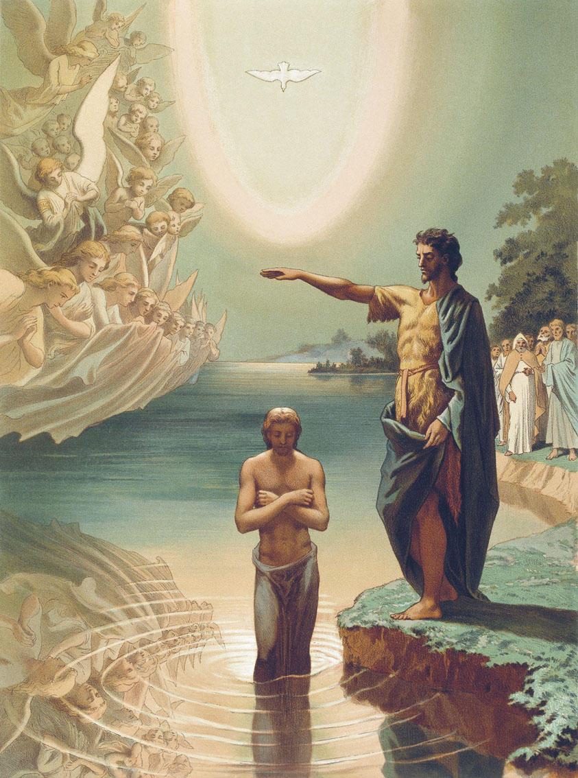 Крещение Христово. Гагарин Григорий Григорьевич.jpg
