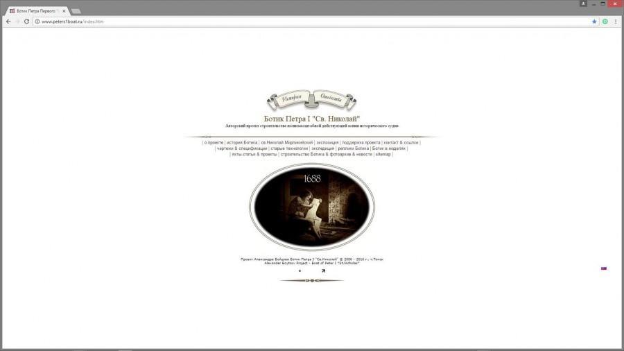 htmlimage2.jpg