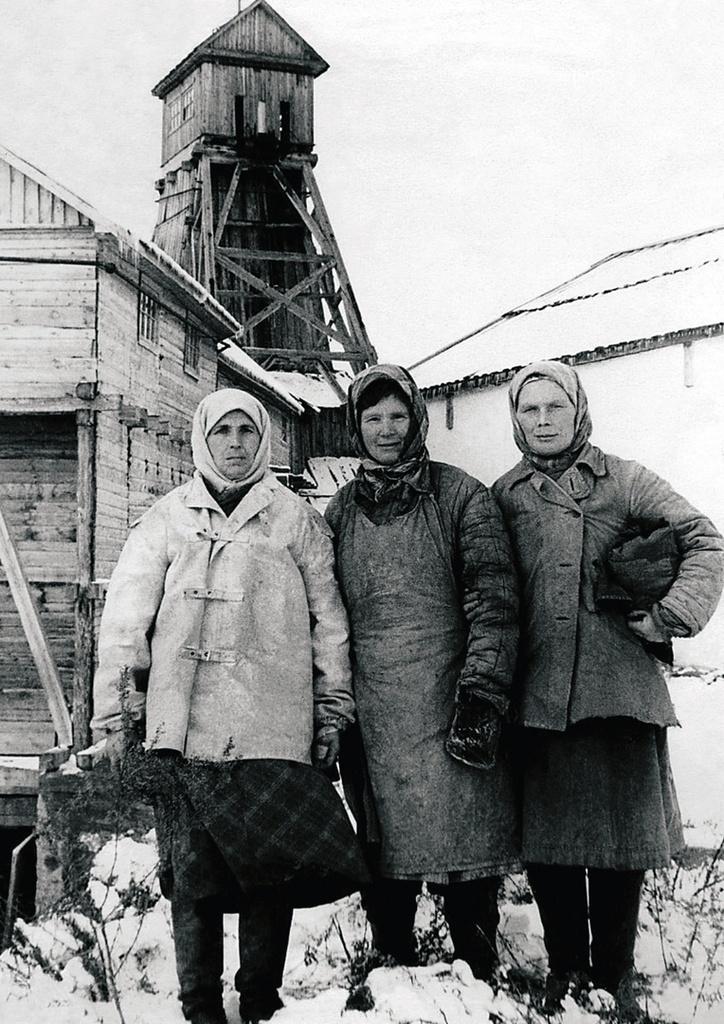 Пласт. Трест «Кочкарьзолото». 1942