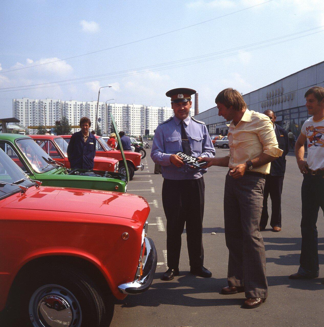 1979. МРЭО на Варшавке