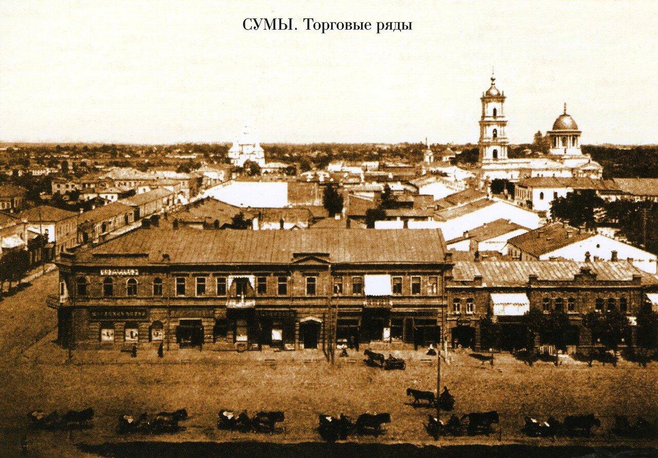 Торговые ряды на углу улицы Воскресенской и Покровской площади