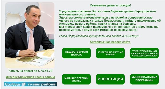 serpregion.ru - Главная – Yandex.jpg