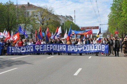 Шествие тульских профсоюзов