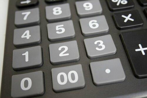 Пеню за несвоевременную оплату счетов на коммунальные услуги