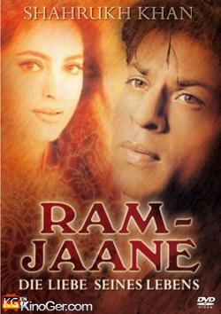 Ram Jaane - Die Liebe seines Lebens (1995)