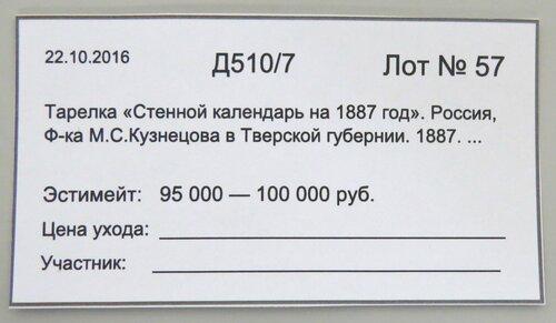 https://img-fotki.yandex.ru/get/196736/140132613.4ab/0_20a356_d1a53e7c_L.jpg