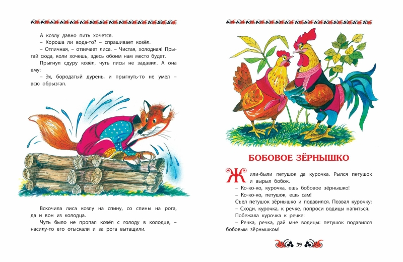 1376_NSK_Petuhan Kuryhanovitsh_96_RL-page-020.jpg