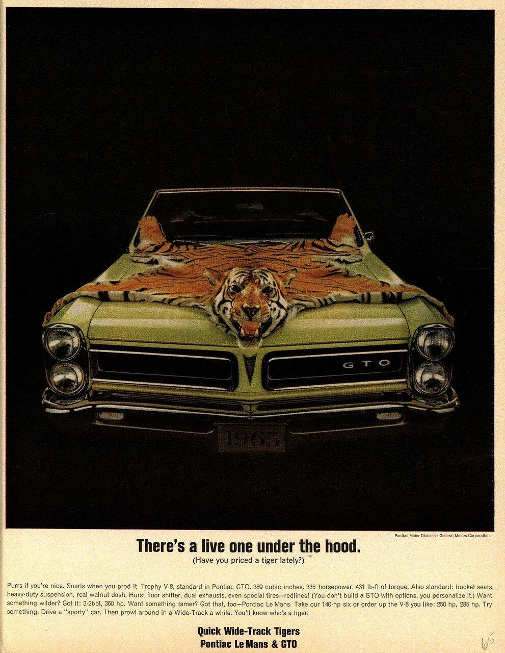 1965-Pontiac-GTO-1.jpg