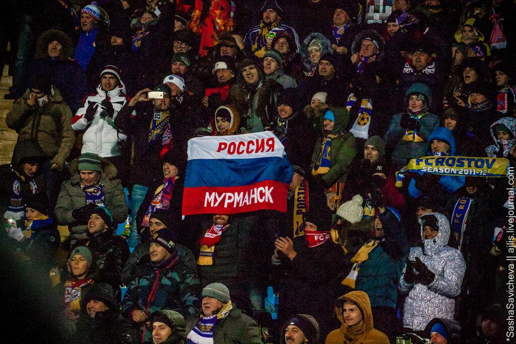 Ростов - бавари, фото - Саша Савичева