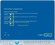 Windows 10 Pro x64 Full & Lite 1607(14393.321) for-SSD v.7 xalex