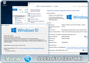 Windows 10 build 14955.1000.161020-1700.RS SURA SOFT X64 FRE RU-RU Redstone 2