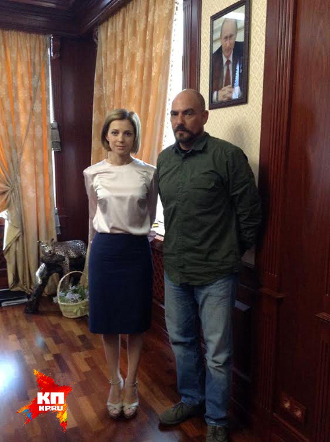 Наталья Владимировна такая как мне казалась