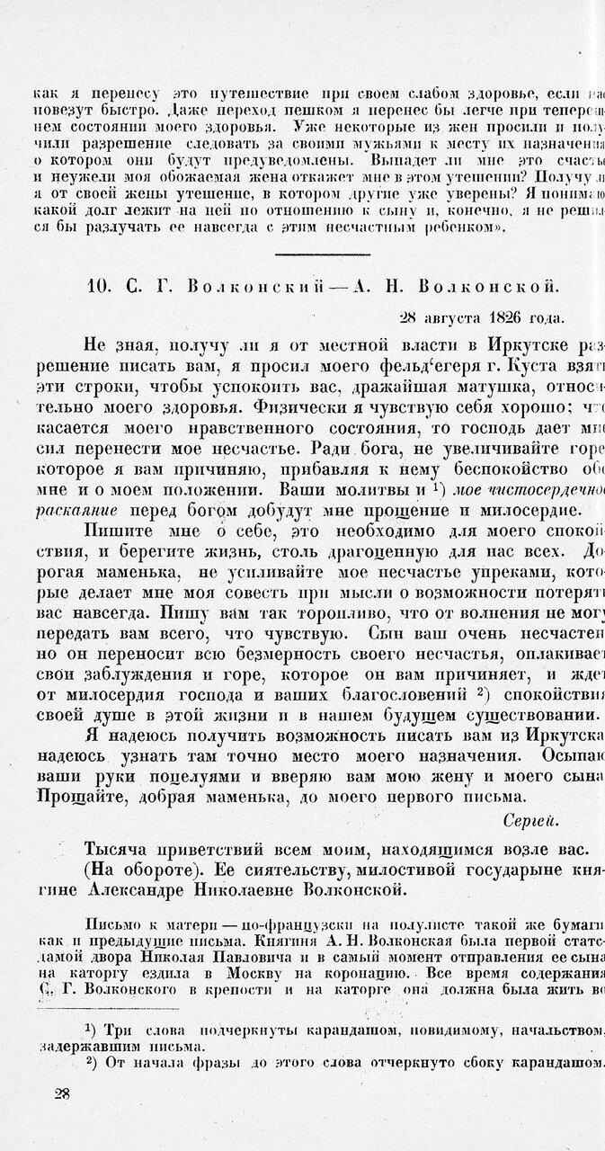 https://img-fotki.yandex.ru/get/196736/199368979.35/0_1ea3d9_97e3b522_XXXL.jpg