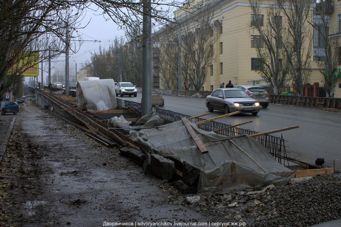 Ремонт моста на Комсомольской - 14 ноября 2016