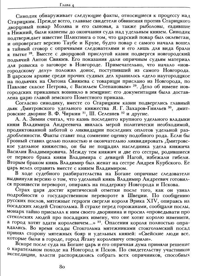 https://img-fotki.yandex.ru/get/196736/252394055.b/0_14acc4_73ea6045_orig.jpg