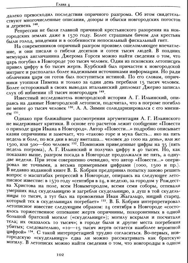 https://img-fotki.yandex.ru/get/196736/252394055.b/0_14acda_2194d4ae_orig.jpg