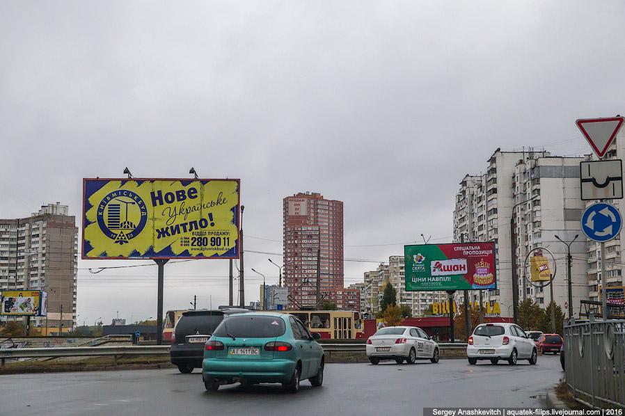 8. Кстати, по поводу ущемления русского языка. Если официальная реклама в Украине обязательно д