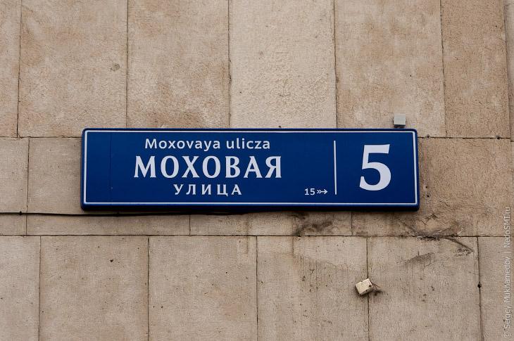 2. Уликза Волксонка. Даже Гугл не знает слова «ulicza», оно встречается только как фамилия в венгерс