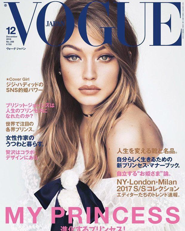 Джиджи Хадид в Vogue Japan