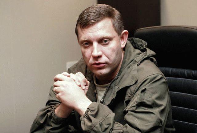 Покушавшийся наЗахарченко агент СБУ осужден на14 лет тюрьмы