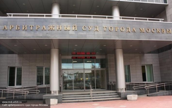 Московский Росинтербанк признали банкротом