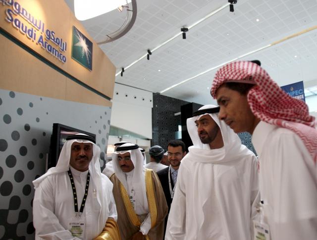 Египет будет искать замену саудовской нефти на интернациональных рынках