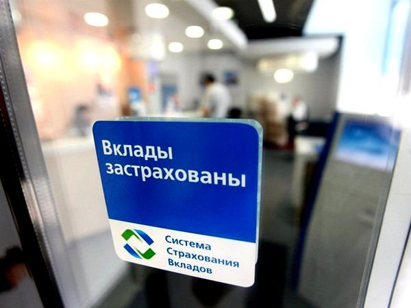 Руководство планирует передать АСВ введение Банка Российской Федерации